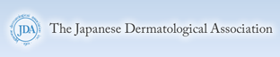 The Japanese Dermatological Association web site