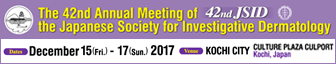 The 42nd Annual Meeting of the Japanese Society for Investigative Dermatology